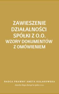 Zawieszenie działalności spółki z o.o.