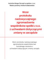 Wzór protokołu nadzwyczajnego zgromadzenia wspólników