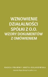 wznowienie działalności spółki z o.o.