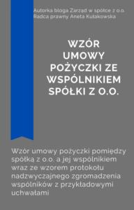 Wzór umowy pożyczki ze wspólnikiem spółki z o.o.