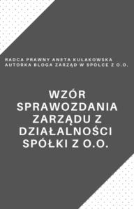 wzór sprawozdania zarządu z działalności spółki z o.o.